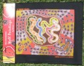 Aboriginal art canvas print based on Aboriginal tale - The Koorang Yangarra